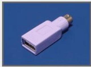 REDUKCE USB-PS2, fialová, pro připojení USB klávesnice na PS2 port