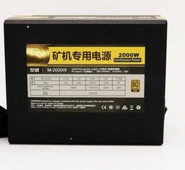 ANPIX zdroj 2000W, součástka do zařízení pro těžbu kryptoměn, 89 účinnost (ventilátor 14cm)