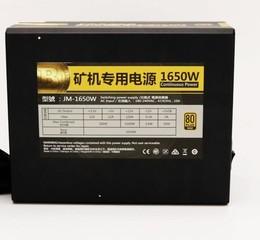 ANPIX zdroj 1650W, součástka do zařízení pro těžbu kryptoměn, 89 účinnost (ventilátor 14 cm)