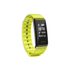 HUAWEI ColorBand A2 Yellow/green fitness náramek