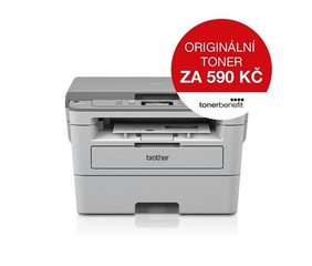 BROTHER Laser DCP-B7520D Print/Scan/Copy, A4, 34str/min, USB, 250listů, LAN, duplexní tisk - multifu