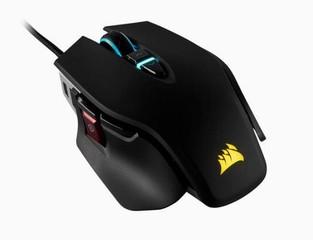 CORSAIR myš M65 RGB ELITE Turnable FPS Optical Gaming Mouse (černá herní myš) 18000 DPI (EU Version, pro hráče)