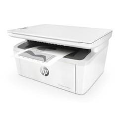 HP LaserJet Pro M28a (použitá) MFP, A4 multifunkce Print/Scan/Copy USB2.0, 600x600 dpi, tisk 19stran/min (nástupce za M26a)