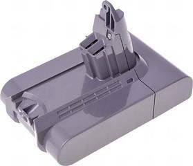 T6 POWER Baterie RCDY0003 pro vysavač Dyson