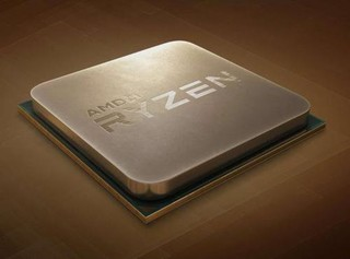 AMD cpu Ryzen 5 3600XT AM4 Box (s chladičem, 3.8GHz / 4.5GHz, 32MB cache, 95W, 6 jádro, 12 vlákno), Zen2 Matisse 7nm CPU