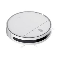 Xiaomi Mi Robot Vacuum-Mop ESSENTIAL (robotický vysavač)