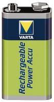 VARTA 9V 6HR61 200mAh nabíjecí baterie Ni-MH (Power Accu 1ks, Ready2Use)