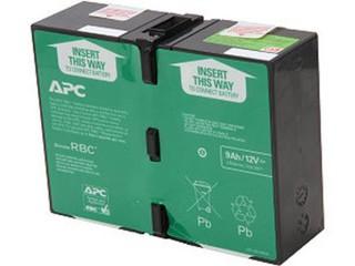 APC Replacement Battery RBC124, náhradní baterie pro UPS, pro BR1200, BR1500, SMC1000I-2U, ...
