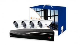 KGUARD hybrid set HD881-4WA813F 8+4 (CCTV+IP)kanálový rekordér 1080P/720p/960H/IPcam+4x 2M barevná v