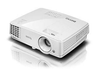 BENQ projektor MS527, bílý